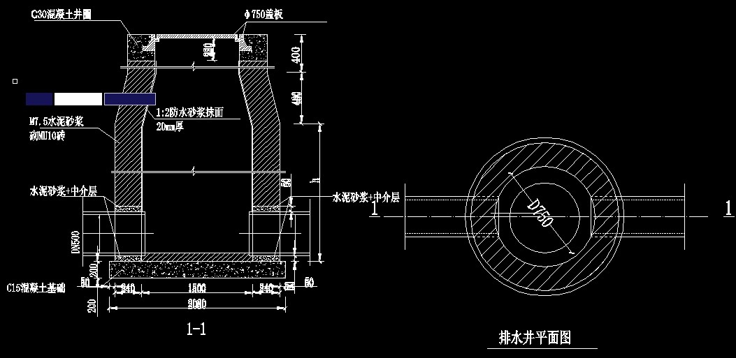 机械设计培训CAD培训工程图