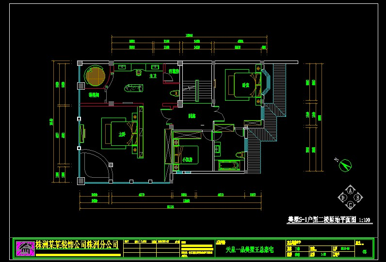 室内设计培训CAD培训工程图
