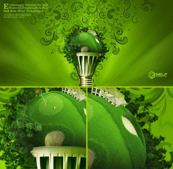 株洲logo设计培训,宣传设计、画册设计